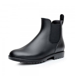 PU Leather Chelsea Boots